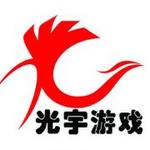 光宇游戏logo