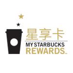 广州星巴克股份有限公司logo