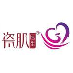 瓷肌医生logo