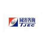 上海同济工程咨询有限公司logo