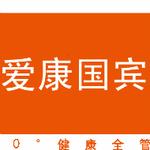 爱康健康科技集团有限公司logo