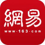 网易传媒科技(北京)有限公司logo