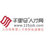 义乌千里马人才网logo