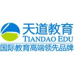 北京天道恒信咨询有限公司logo