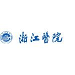 浙江医院logo