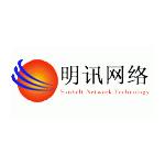 浙江明讯网络技术有限公司logo