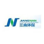 江苏新世纪江南环保有限公司logo