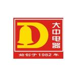 大中电器logo