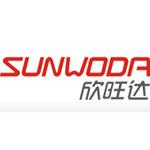 欣旺达logo