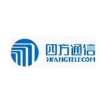 河北四方通信設備有限公司logo