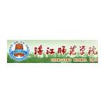 湛江师范学院logo
