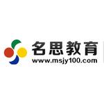 名思教育logo