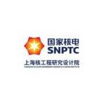 上海核工程研究设计院logo