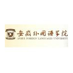 安徽外国语学院logo