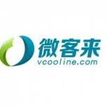 上海微客来软件技术有限公司logo