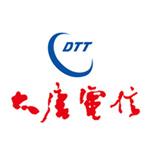 大唐电信科技股份有限公司logo