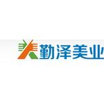 上海勤泽美业环境技术服务有限公司logo