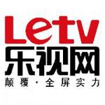 乐视网logo