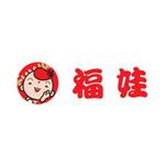 福娃集团logo