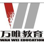 陕西万唯教育图书有限公司logo