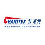 艾欧史密斯(上海)水处理产品有限公司logo