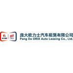 庞大欧力士汽车租赁有限公司logo