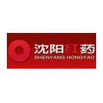沈阳红药制药有限公司logo