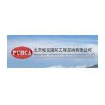 北京帕克国际工程咨询有限公司logo
