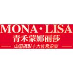 武汉青禾蒙娜丽莎婚纱摄影有限公司logo