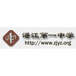 湛江一中logo