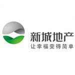 新城地产logo