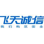 飞天诚信科技股份有限公司logo