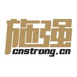施强集团logo