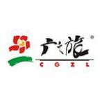 广州广之旅国际旅行社股份有限公司logo