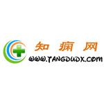 安徽丰原生物化学股份有限公司logo