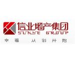 广东信业地产集团有限公司logo