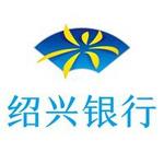 绍兴银行logo