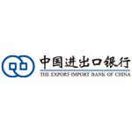 中国进出口银行logo