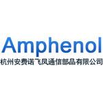 杭州安费诺飞凤通信部品有限公司logo