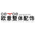 广州市欧镱装饰工程有限公司logo