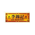 李锦记(新会)食品有限公司logo