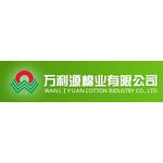 太康县万利源棉业有限公司logo