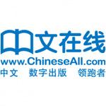 中文在线logo