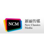 新丽传媒股份有限公司logo