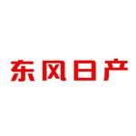 東風日產logo