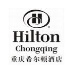 重慶希爾頓logo