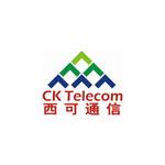 深圳市西可德信通信技术设备有限公司logo