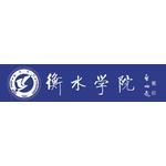 衡水学院logo