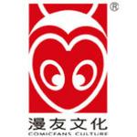 广州漫友文化科技发展有限公司logo