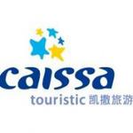 凯撒国旅logo